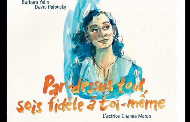 Cover for Par dessus-tout, sois fidèle à toi-même (Actes Sud, 2016 series)