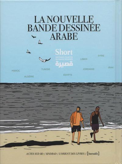 Cover for La nouvelle bande dessinée arabe (Actes Sud, 2018 series)