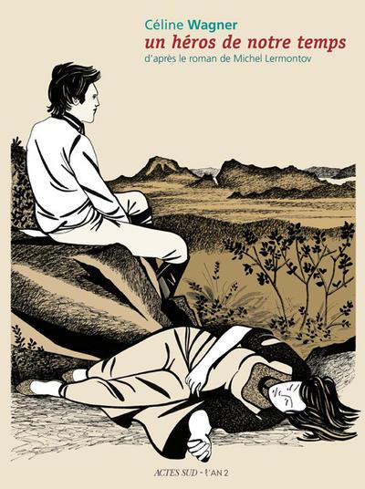 Cover for Un héros de notre temps (Actes Sud, 2014 series)