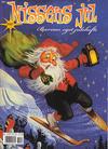 Cover for Nissens jul (Bladkompaniet / Schibsted, 1929 series) #2007
