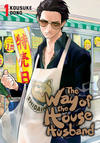 Cover for The Way of the Househusband (Viz, 2019 series) #1