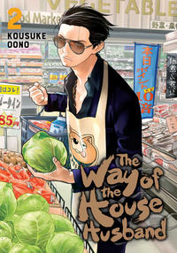 Cover Thumbnail for The Way of the Househusband (Viz, 2019 series) #2
