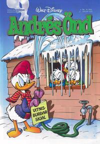 Cover Thumbnail for Andrés Önd (Edda, 2000 series) #4/2020