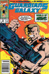 Cover for Guardians of the Galaxy (Marvel, 1990 series) #10 [Newsstand]