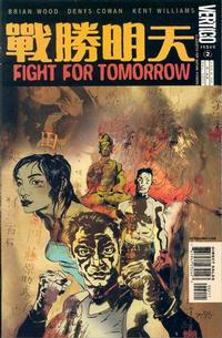 Cover Thumbnail for Fight for Tomorrow (DC, 2002 series) #2