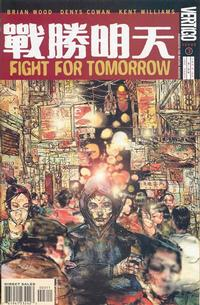 Cover Thumbnail for Fight for Tomorrow (DC, 2002 series) #3