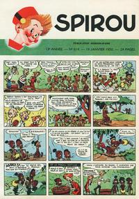 Cover Thumbnail for Spirou (Dupuis, 1947 series) #614