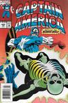 Cover for Captain America (Marvel, 1968 series) #420 [Australian]