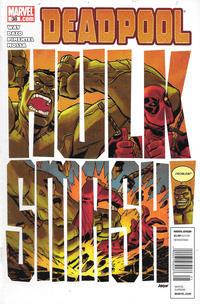 Cover for Deadpool (Marvel, 2008 series) #38
