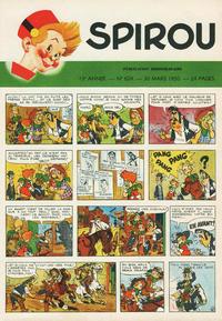 Cover Thumbnail for Spirou (Dupuis, 1947 series) #624