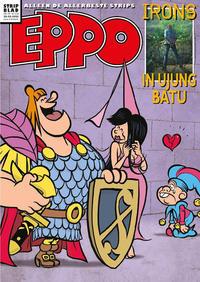 Cover Thumbnail for Eppo Stripblad (Uitgeverij L, 2018 series) #4/2020