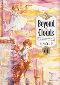 Cover Thumbnail for Beyond the Clouds (Kodansha USA, 2020 series) #1