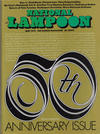 Cover for National Lampoon Magazine (21st Century / Heavy Metal / National Lampoon, 1970 series) #v1#50