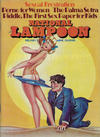 Cover for National Lampoon Magazine (21st Century / Heavy Metal / National Lampoon, 1970 series) #v1#35