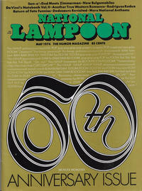 Cover Thumbnail for National Lampoon Magazine (21st Century / Heavy Metal / National Lampoon, 1970 series) #v1#50