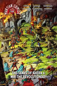 Cover Thumbnail for Martian Comics (Martian Lit, 2014 series) #19