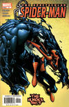 Cover for Spectacular Spider-Man (Marvel, 2003 series) #5 [Direct Edition]