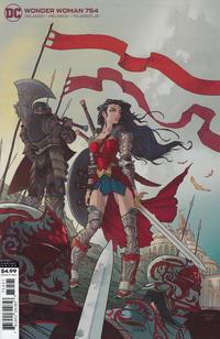 Cover Thumbnail for Wonder Woman (DC, 2016 series) #754 [Rafael Grampá Cardstock Variant Cover]
