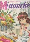Cover for Minouche (Impéria, 1962 series) #42