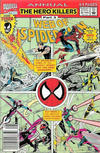 Cover for Web of Spider-Man Annual (Marvel, 1985 series) #8 [Newsstand]