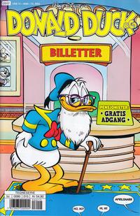 Cover Thumbnail for Donald Duck & Co (Hjemmet / Egmont, 1948 series) #15/2020