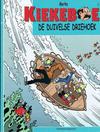 Cover for Kiekeboe (Standaard Uitgeverij, 1990 series) #2 - De duivelse driehoek [Herdruk 2004]