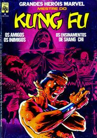 Cover Thumbnail for Grandes Heróis Marvel (Editora Abril, 1983 series) #6
