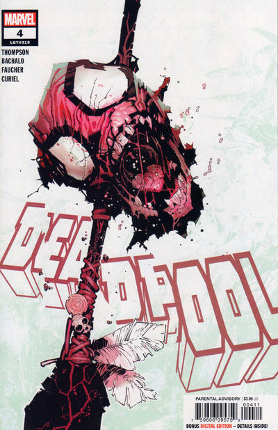 Cover for Deadpool (Marvel, 2020 series) #4 (319) [Mike Hawthorne 'Gwen Stacy']