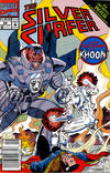 Cover Thumbnail for Silver Surfer (1987 series) #69 [Newsstand]