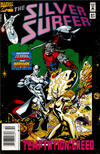 Cover Thumbnail for Silver Surfer (1987 series) #97 [Newsstand]