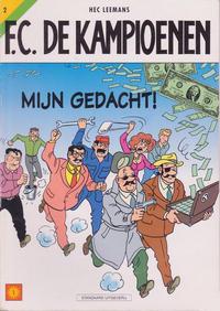 Cover Thumbnail for F.C. De Kampioenen (Standaard Uitgeverij, 1997 series) #2 - Mijn gedacht! [Herdruk 2001]