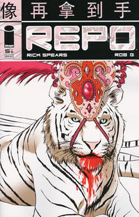 Cover Thumbnail for Repo (Image, 2007 series) #5