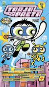 Cover for Tarja Preta (Cucaracha Zine, 2004 series) #5