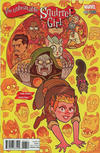 Cover Thumbnail for The Unbeatable Squirrel Girl (2015 series) #7 [Variant Edition - The Story Thus Far... - Dan Hipp Cover]