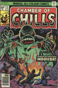 Cover Thumbnail for Chamber of Chills (Marvel, 1972 series) #25 [British]
