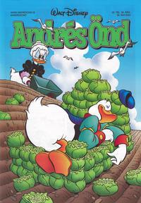 Cover Thumbnail for Andrés Önd (Edda, 2000 series) #22/2020