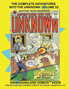 Cover for Gwandanaland Comics (Gwandanaland Comics, 2016 series) #2639 - The Complete Adventures into the Unknown: Volume 22