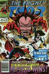 Cover for Thor (Marvel, 1966 series) #453 [Australian]