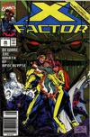 Cover Thumbnail for X-Factor (1986 series) #66 [Australian]