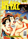 Cover Thumbnail for Heavy Metal Magazine (1977 series) #v7#12 [Newstand]