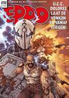 Cover for Eppo Stripblad (Uitgeverij L, 2018 series) #15/2020