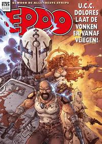 Cover Thumbnail for Eppo Stripblad (Uitgeverij L, 2018 series) #15/2020
