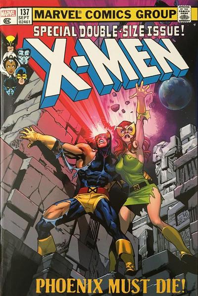 Cover for Uncanny X-Men Omnibus (Marvel, 2006 series) #2 [Third Edition]