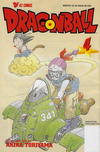 Cover Thumbnail for Dragon Ball (1998 series) #4 [Fourth Printing]