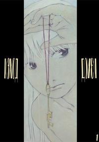 Cover Thumbnail for Изход (Анна Цочева, 2007 series) #1