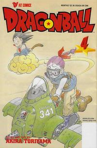 Cover Thumbnail for Dragon Ball (Viz, 1998 series) #4 [Fourth Printing]