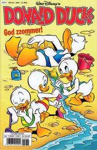 Cover Thumbnail for Donald Duck & Co (Hjemmet / Egmont, 1948 series) #32/2020