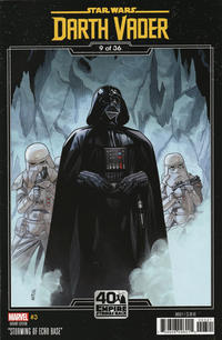 Cover Thumbnail for Star Wars: Darth Vader (Marvel, 2020 series) #3 [Chris Sprouse 'Empire Strikes Back 40th Anniversary']