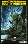 Cover for Star Wars: Bounty Hunters (Marvel, 2020 series) #4 [Chris Sprouse Empire Strikes Back Yoda Variant Cover]
