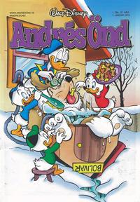 Cover Thumbnail for Andrés Önd (Edda, 2000 series) #1/2019